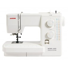 Ex Display Janome 525S