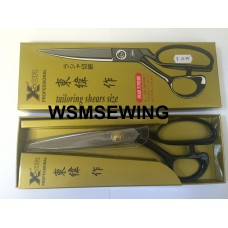 "Professional Tailoring Shears Size 250mm (10"")"