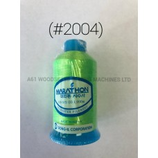 (#2004) Polyester Embroidery Thread