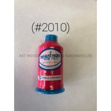 (#2010) Polyester Embroidery Thread