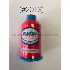 (#2013) Polyester Embroidery Thread