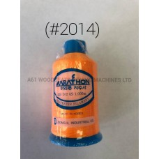 (#2014) Polyester Embroidery Thread