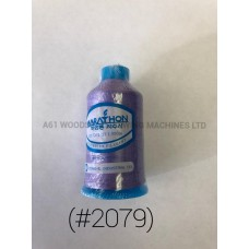 (#2079) Polyester Embroidery Thread